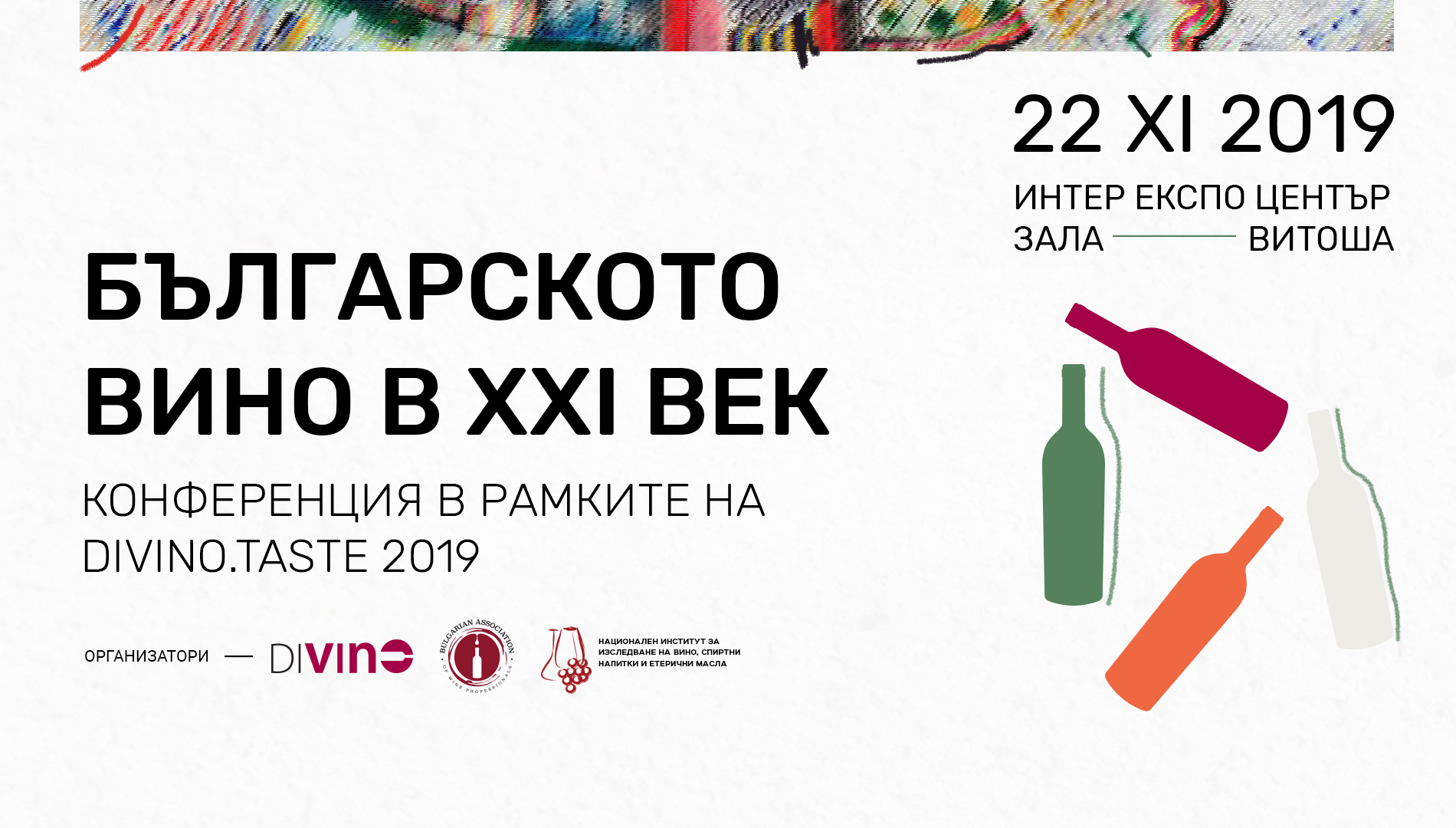 BG_WINE_conference_event_cover_03.jpg