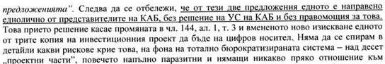 str.2_–_izrez_2.jpg