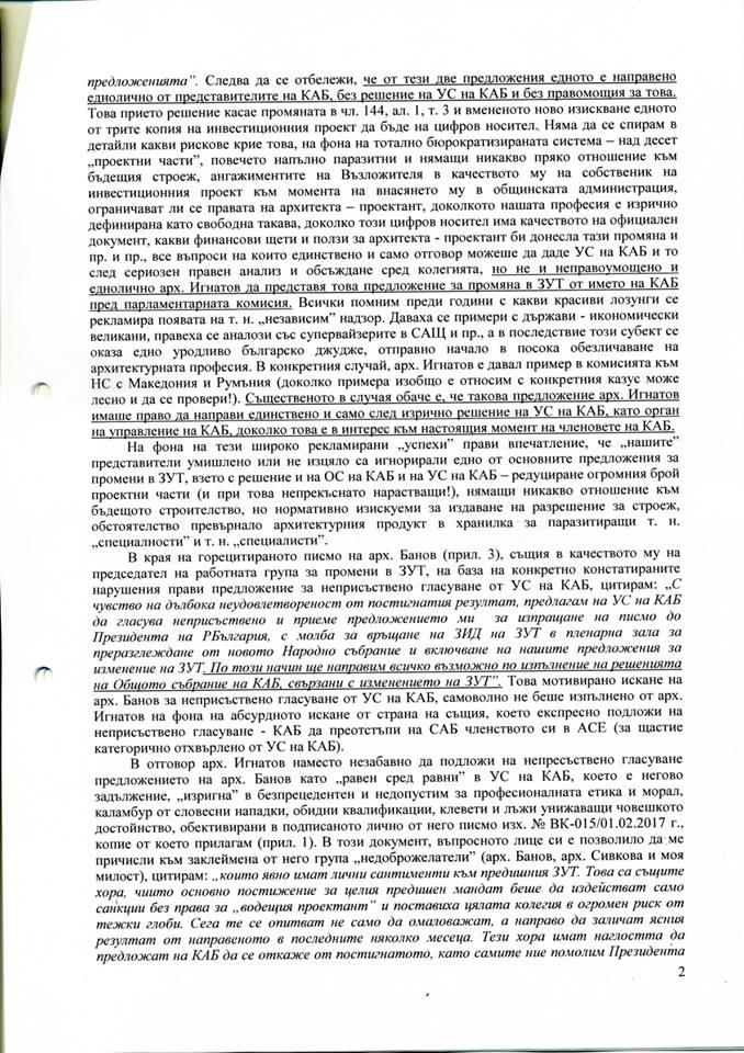 str.2_1.jpg